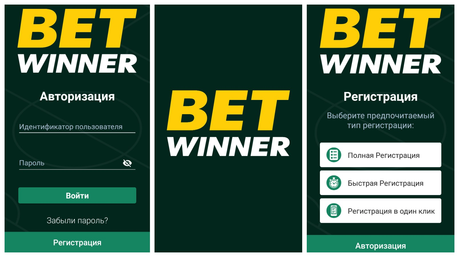 betwinner download for android official site