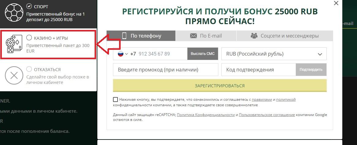 betwinner promo code for registration