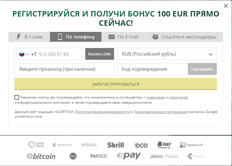 betwinner personal account
